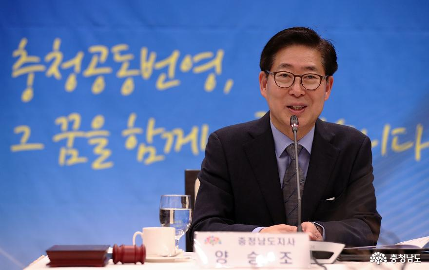 """""""수도권전철 독립기념관까지 연장하라"""" 1"""