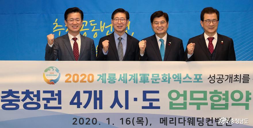 """""""수도권전철 독립기념관까지 연장하라"""" 3"""