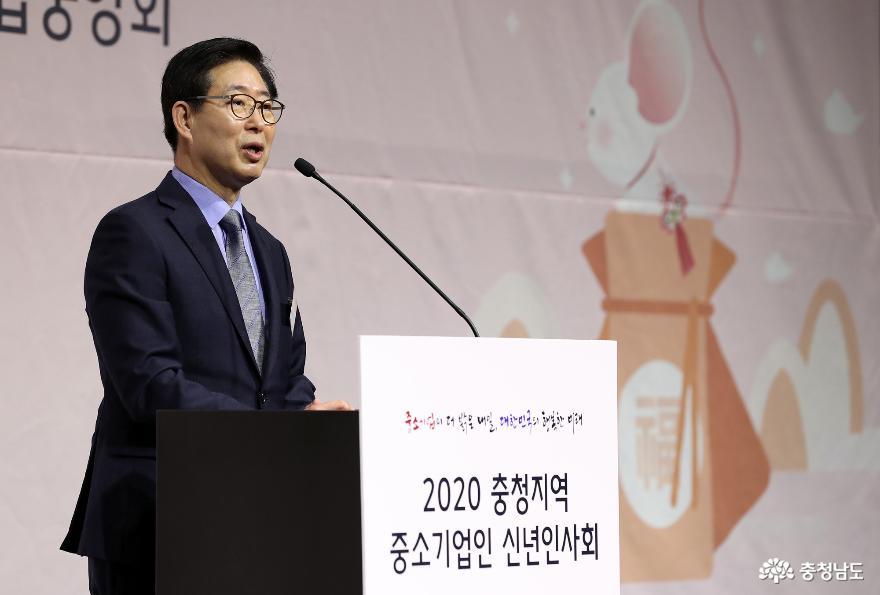 """양승조지사""""충남은 중소기업의 든든한 파트너"""" 2"""