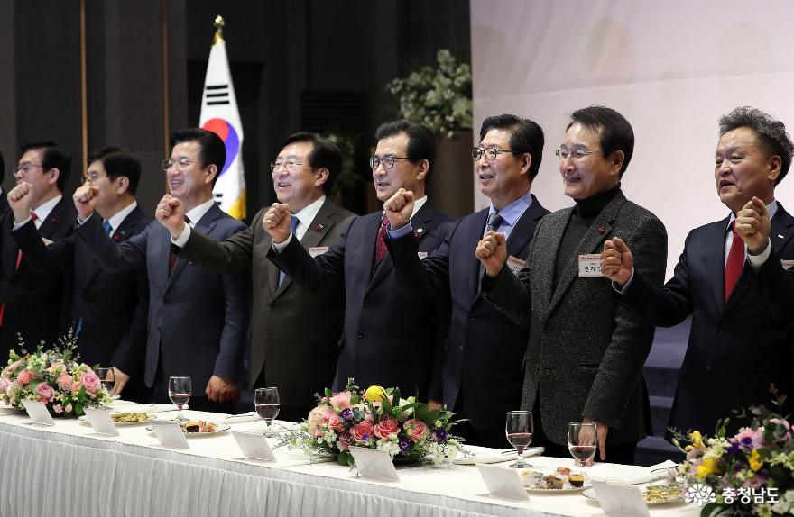 """양승조지사""""충남은 중소기업의 든든한 파트너"""" 3"""