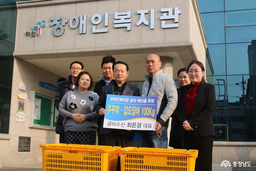 금비수산 최은경 대표, 장애인복지관에 주꾸미 100kg 기탁