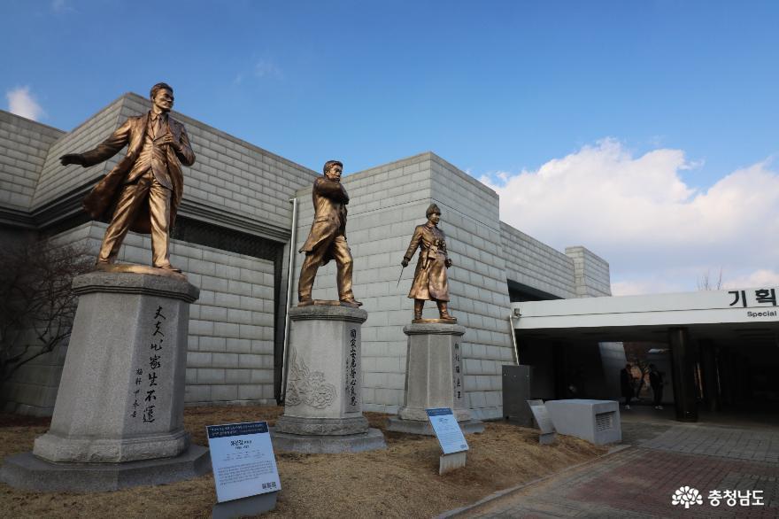 독립기념관에서 만난 독립운동가 정용기 선생! 2