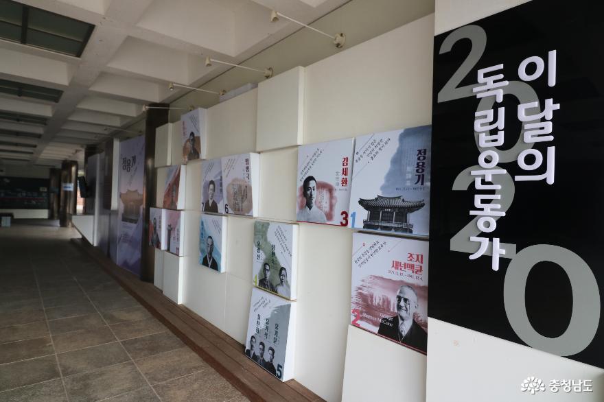 독립기념관에서 만난 독립운동가 정용기 선생! 3