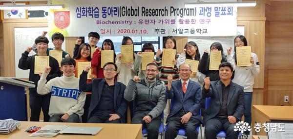 """""""글로벌 인재, 엘리트 인재 길러내는 학교"""""""