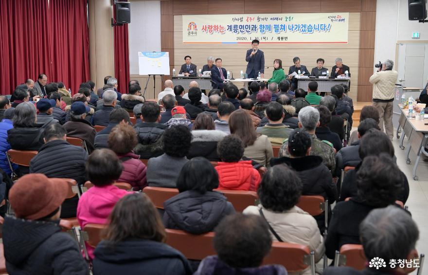 """김정섭 공주시장, """"주민 행복지수 높이는 것 최우선"""" 1"""