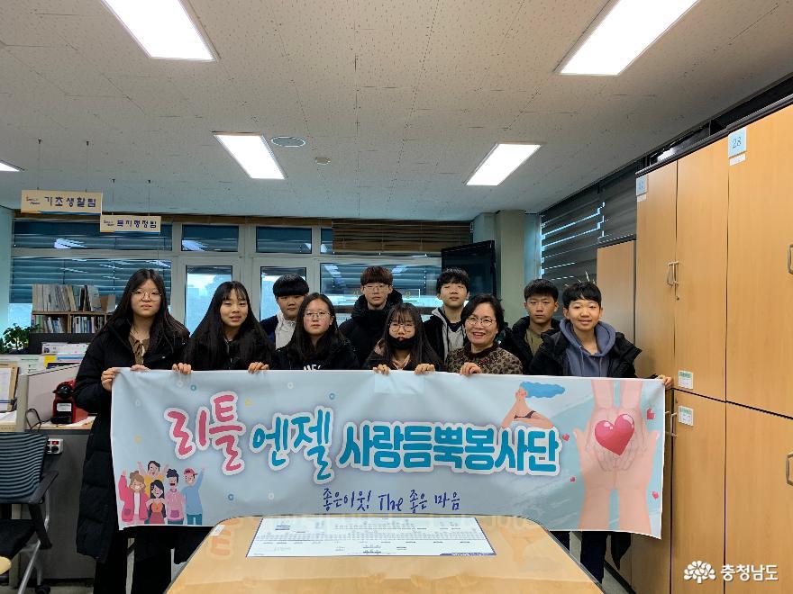 아산시 청소년, 리틀엔젤 사랑듬뿍 봉사단 '이웃돕기 성금' 전달