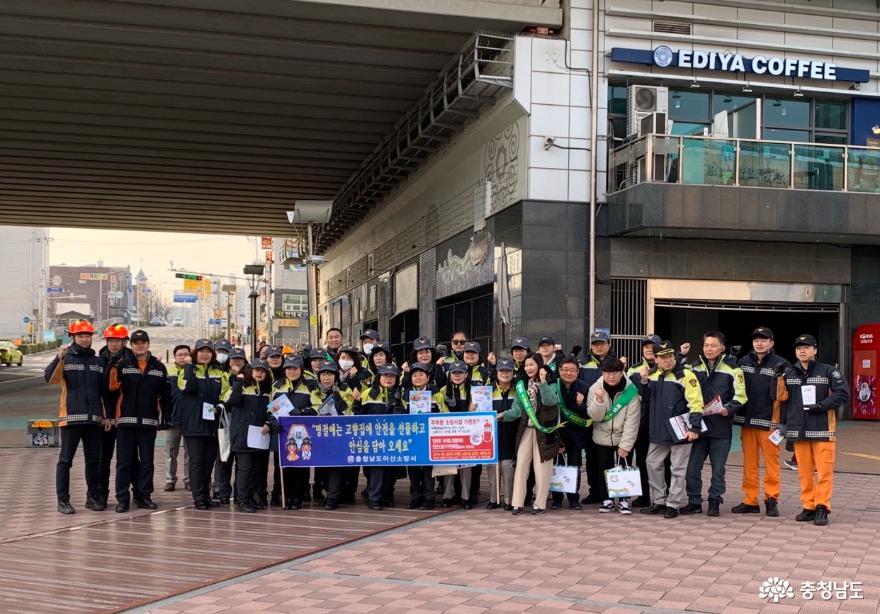 아산시, 민·관 합동 제286차 1월 안전점검의 날 캠페인