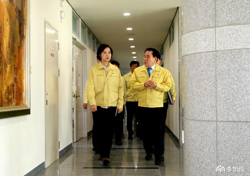 교육부-충남교육청 네팔 사고 합동점검회의 개최