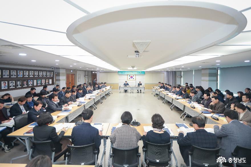 아산시, 제2의 도약'2020년도 업무추진계획 보고회' 개최