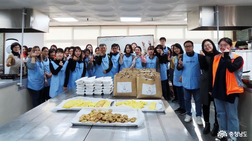 태안군 공직자, 설 맞아 어려운 이웃을 위한 명절음식 나눔 봉사!