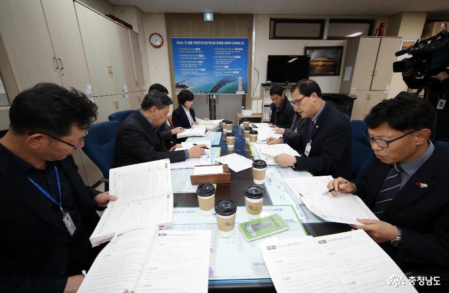 태안군, '더 큰 도약의 한 해' 위한 '2020년 찾아가는 주요업무 실천계획 보고회' 개최!
