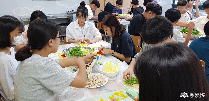천안시 동남구보건소, 방과후 나홀로 청소년 건강교실 운영