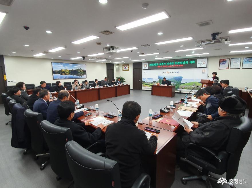 공주시 먹거리사업단 본격 시동…공주형 푸드플랜 구축 탄력