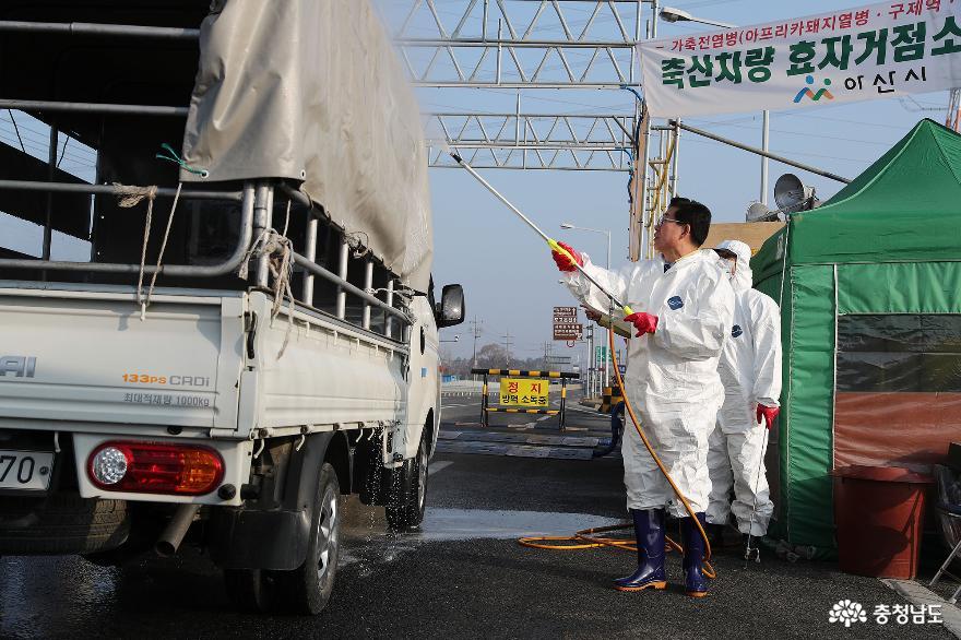양승조지사, 설 연휴 방역 비상근무자 격려 2