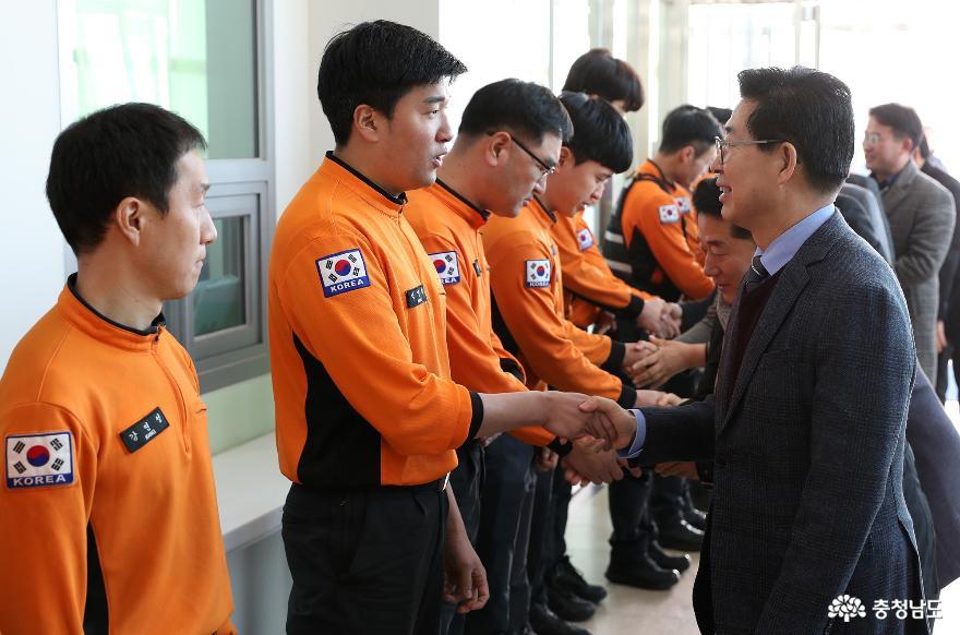 양승조지사, 설 연휴 방역 비상근무자 격려 4
