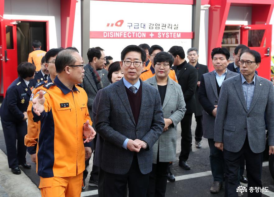 양승조지사, 설 연휴 방역 비상근무자 격려 5