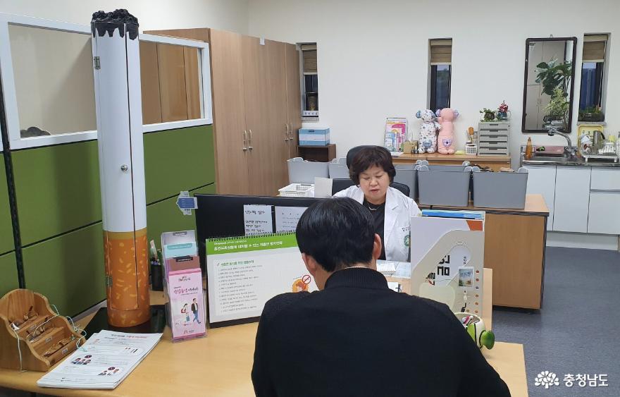 '새해 금연 결심' 공주시 보건소에서 도와드립니다!