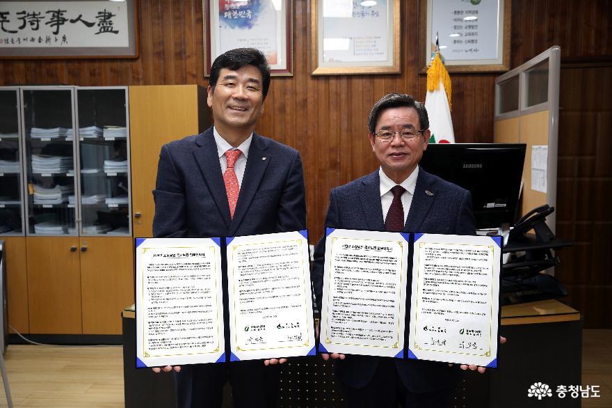 충남신용보증재단, 서천군 소상공인 보증지원 업무협약 체결