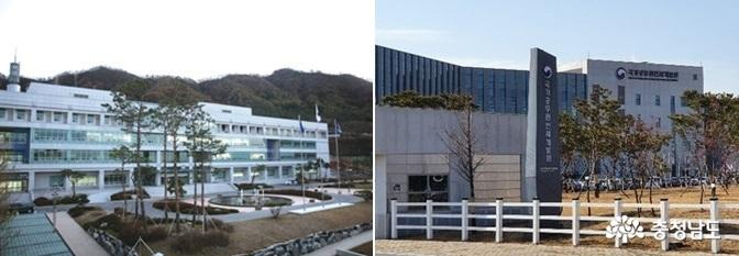 중국 우한교민 격리수용 장소, 아산?진천으로 변경?