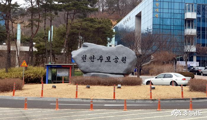 천안추모공원 옥외 화장실 '동파방지' 이유로 폐쇄? 기온은 영상...설 연휴 추모객들 큰 불편