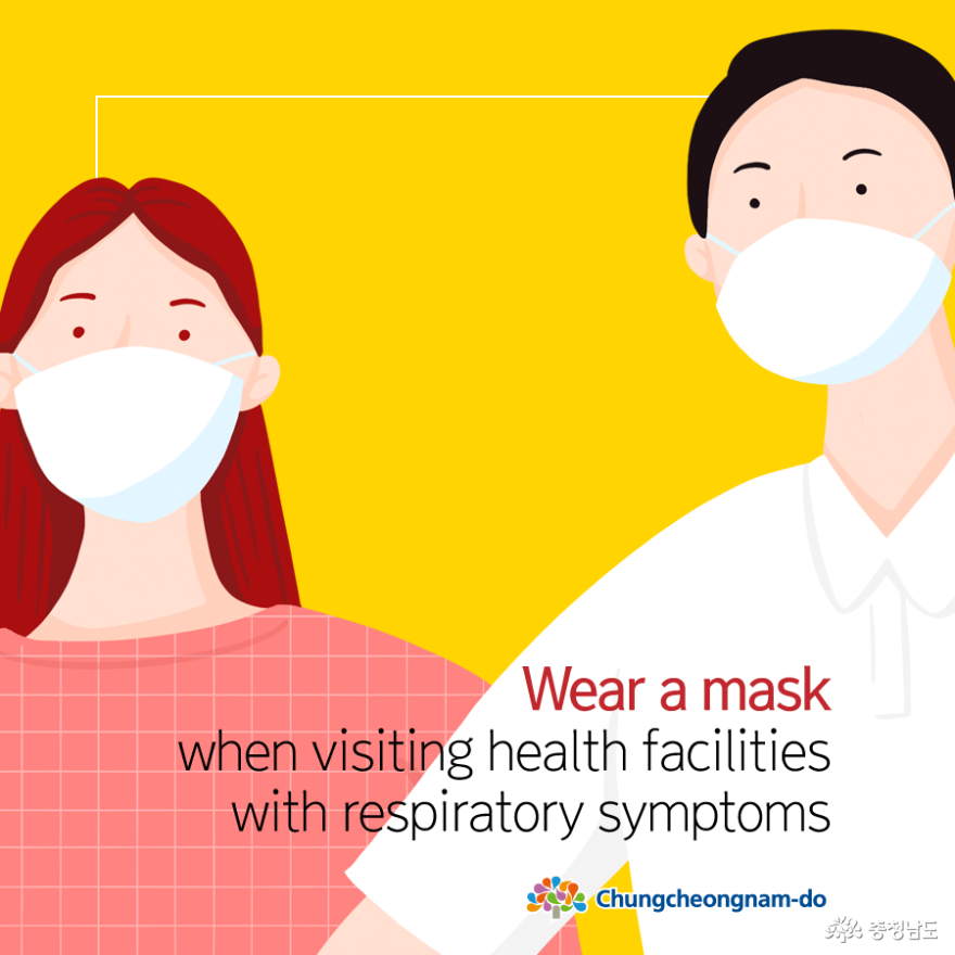 Wear a mask when visiting health facilities with respiratory symptoms