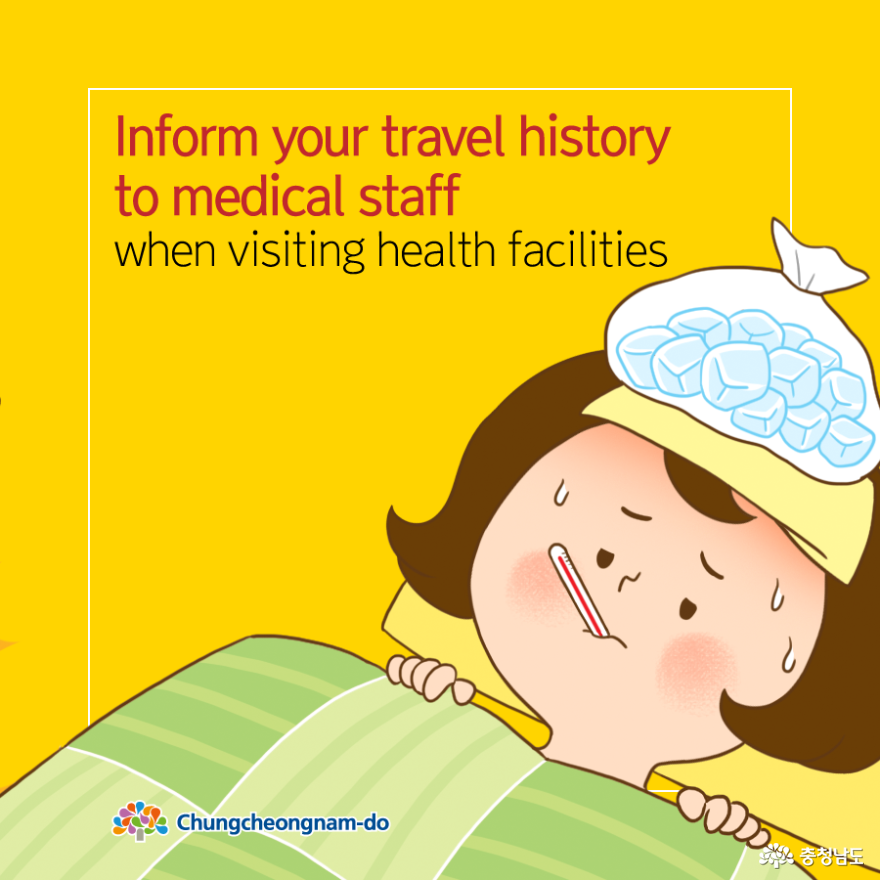 Inform your travel history to medical staff when visiting health facilities