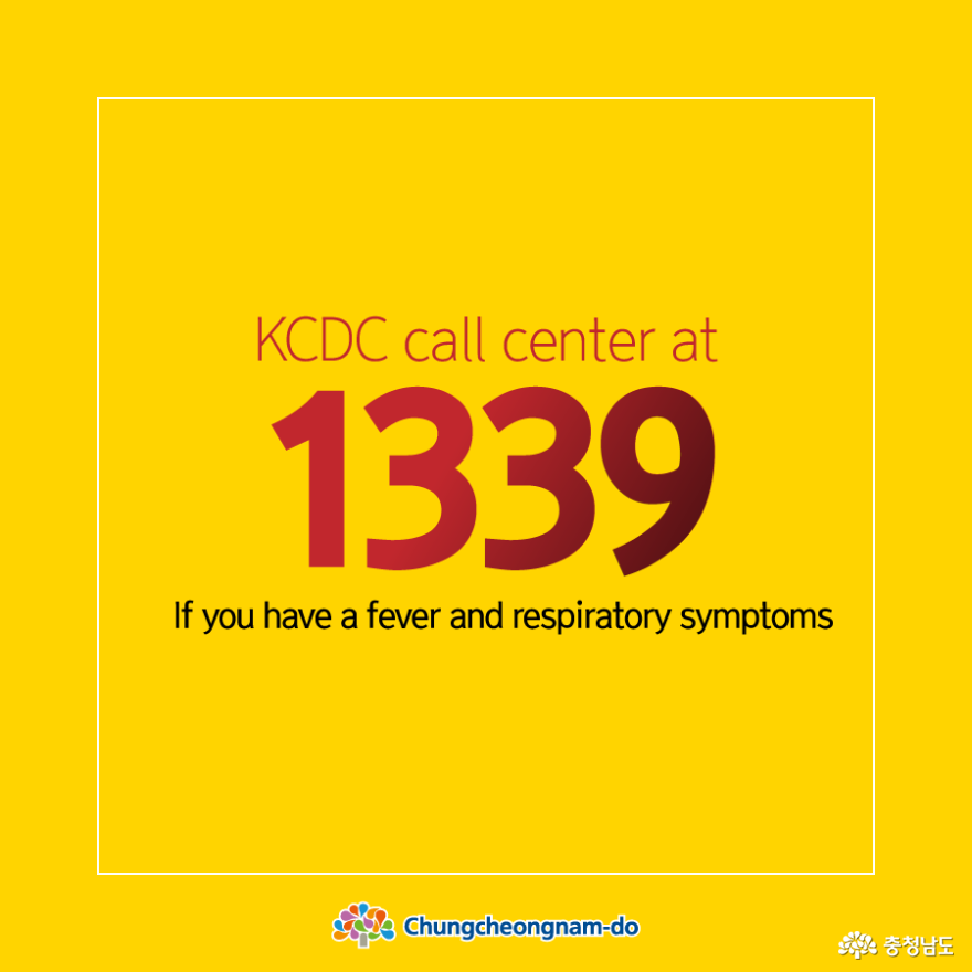 KCDC call center at 1339 If you have a fever and respiratory symptoms