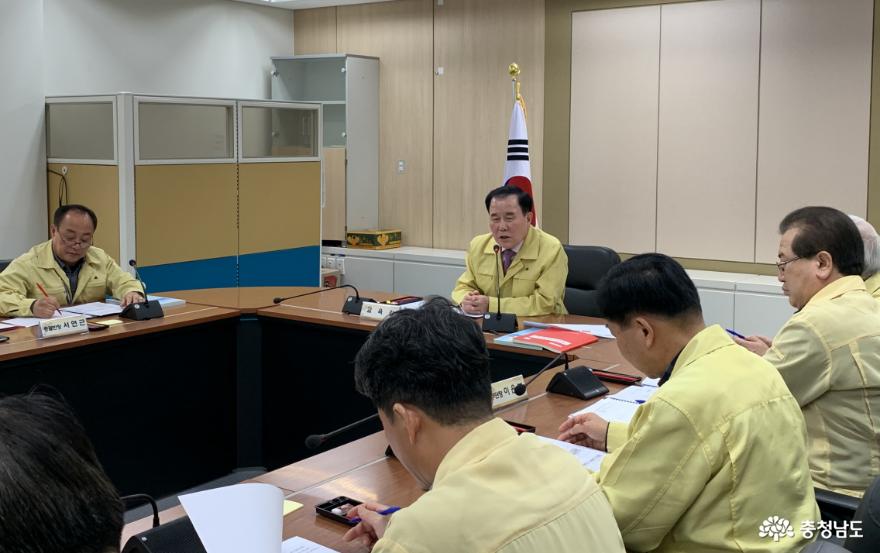 [사진보도] 김지철 충남교육감, 신종코로나바이러스 긴급 상황 대책회의 주재
