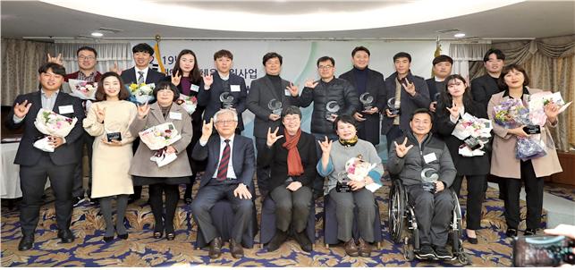 장애인 생활체육지원도'전국 1위'