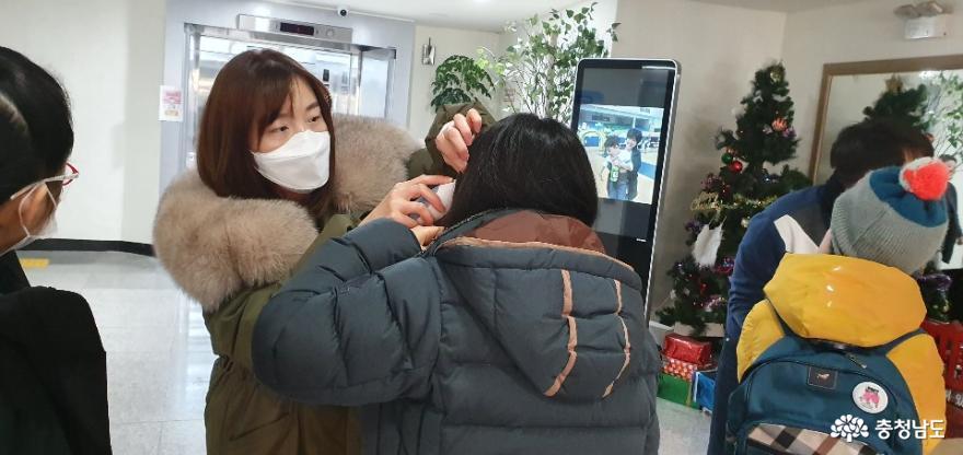 충남교육청, 특수학교 신종 코로나바이러스 철저 대비