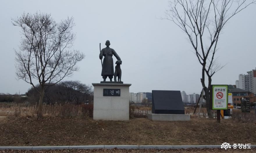 역재방죽공원에 있는 '의견비'