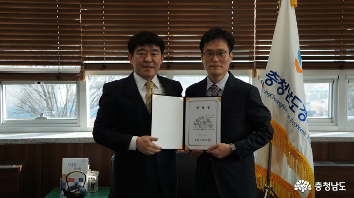 충청남도, 도내 중소기업 인도시장 진출 지원 본격화