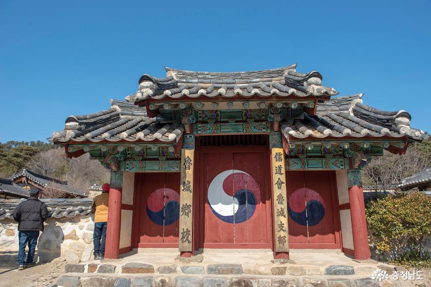 '논산 가볼만한곳' 전통의 멋과 풍류가 흐르는 명재고택과 노성향교 12