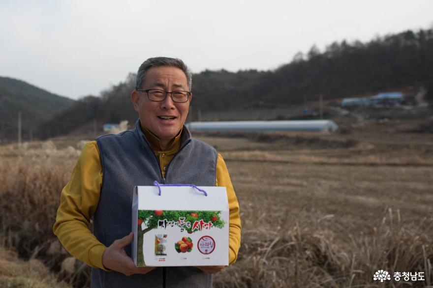 예산 삽티마을의 생생하고 살맛 나는 마을기업 이야기 10