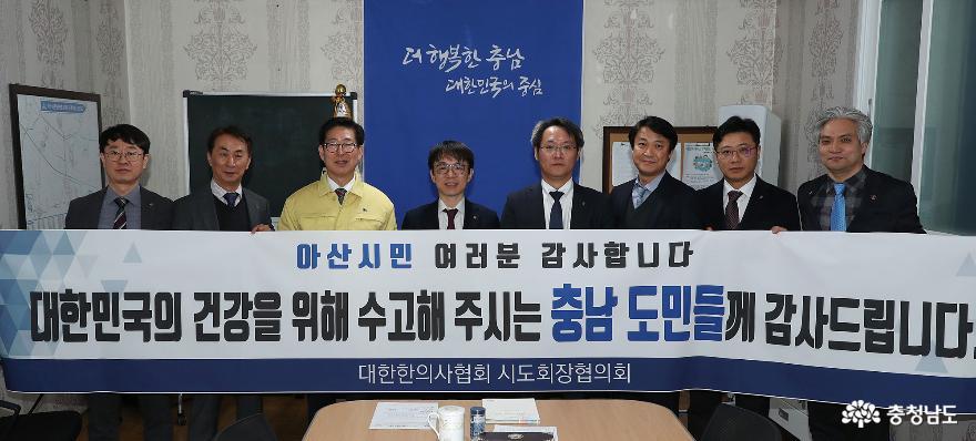 2개 단체 '신종 코로나' 지원금·한약 기부