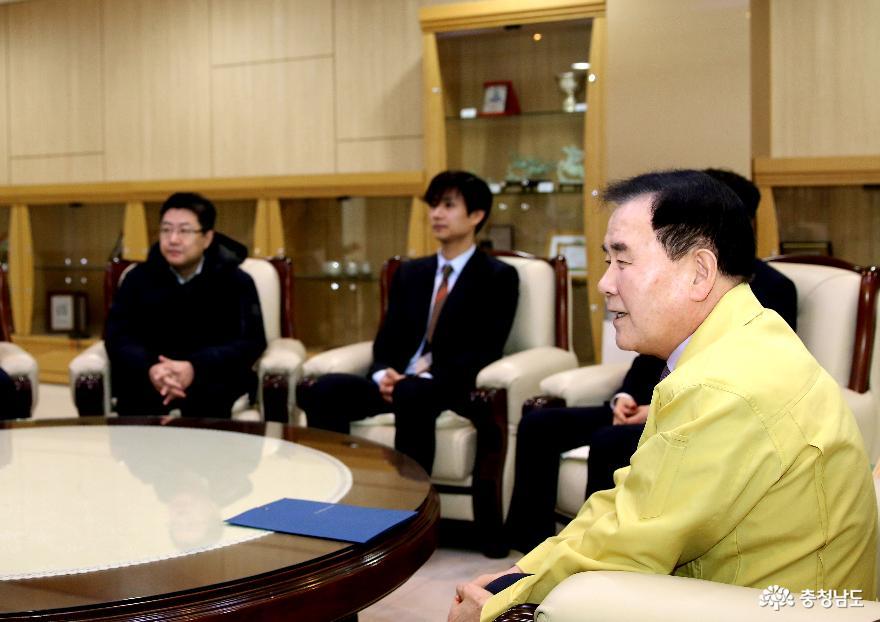 충남교육청 학교폭력대책심의위원회 운영 준비 박차