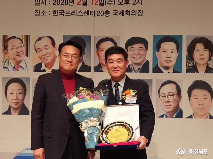 2020 지구촌 희망펜상, 송토영 가온초 교장 박경미 천안시 여성가족과장 수상