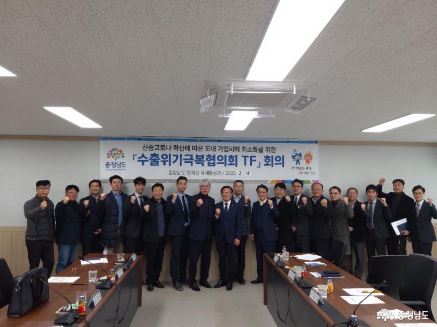 수출기업 피해 최소화…'수출위기극복협의회' 가동 1