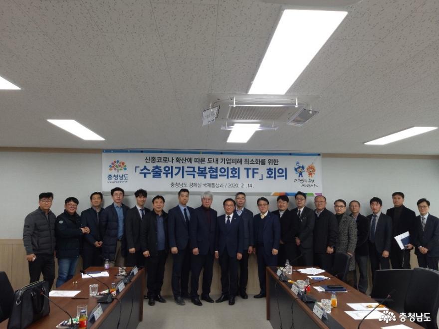 수출기업 피해 최소화…'수출위기극복협의회' 가동 2