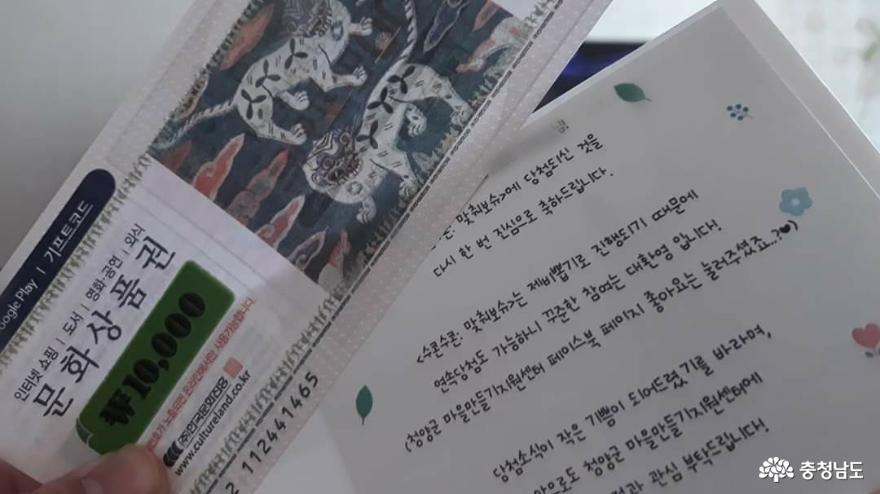 청마지 '삼삼오오' 인터뷰집을 품은 하루