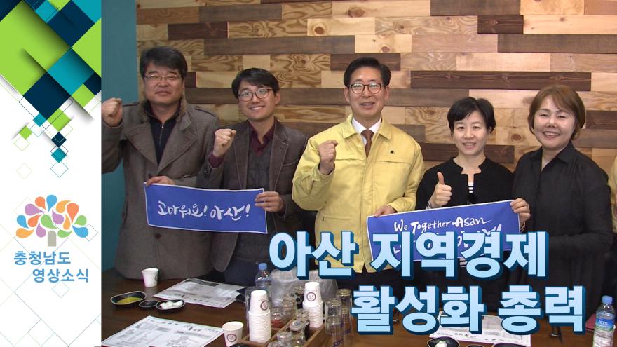 [NEWS]02월 3주차 리포터뉴스