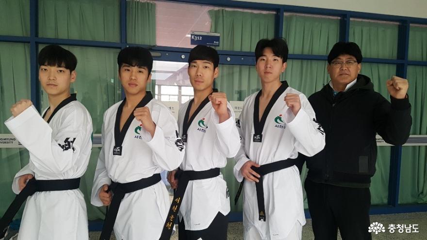 서천의 홍보대사, 서천군청 '태권도 실업팀'