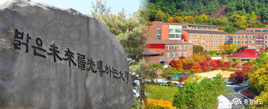 충남도립대 컴퓨터공학과 '일본 취업문 활짝'…IT업체 가족협약