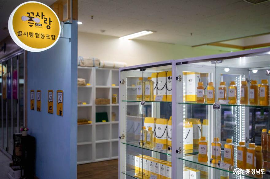 A등급 꿀로 소비자의 건강을 지키는 부여꿀사랑협동조합 4