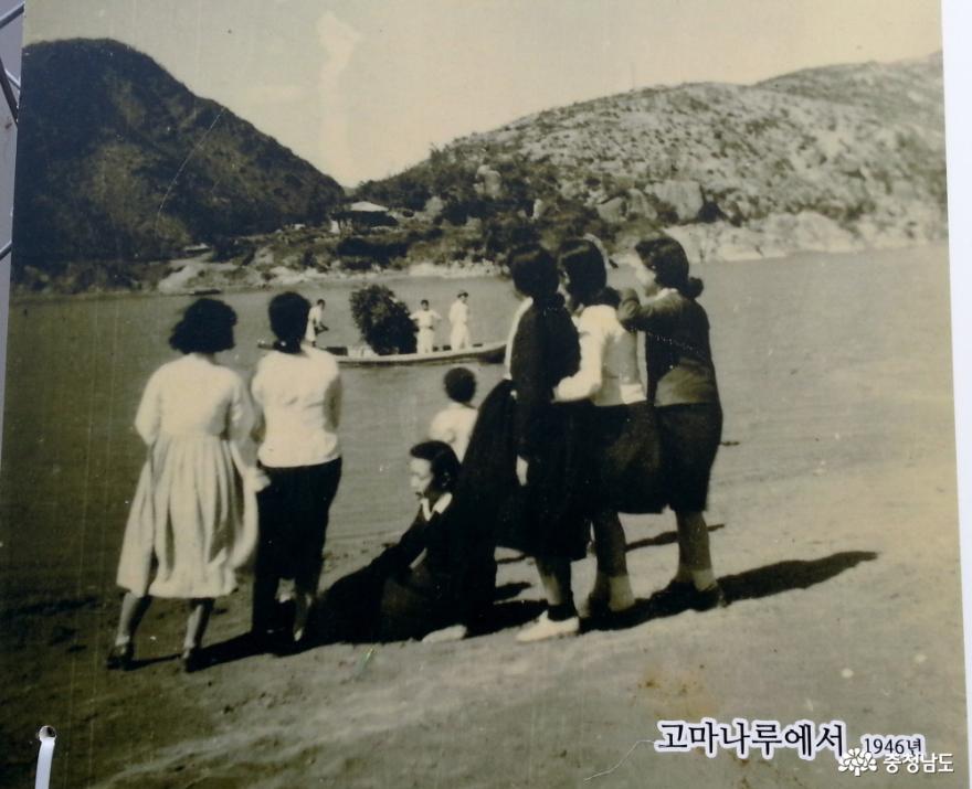옛날의 고마 나루터(공주역사영상관 전시 사진 중에서)