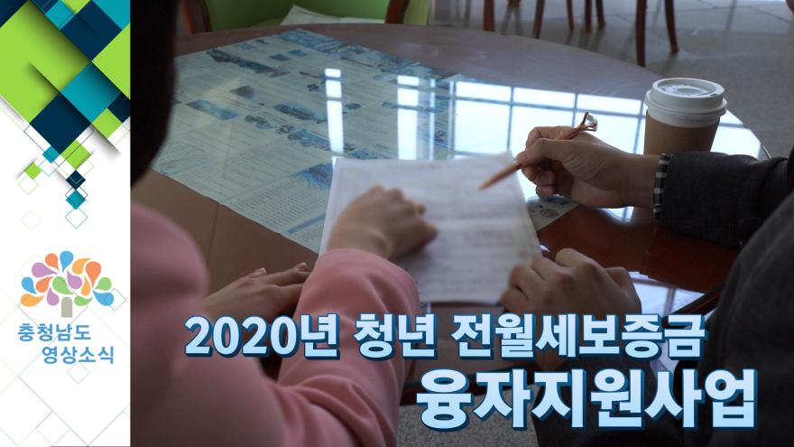[NEWS] 02월 4주차 리포터뉴스
