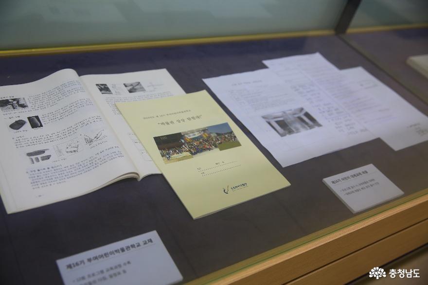 즐기며 역사를 체험하는 공간, 국립부여박물관 어린이박물관 7