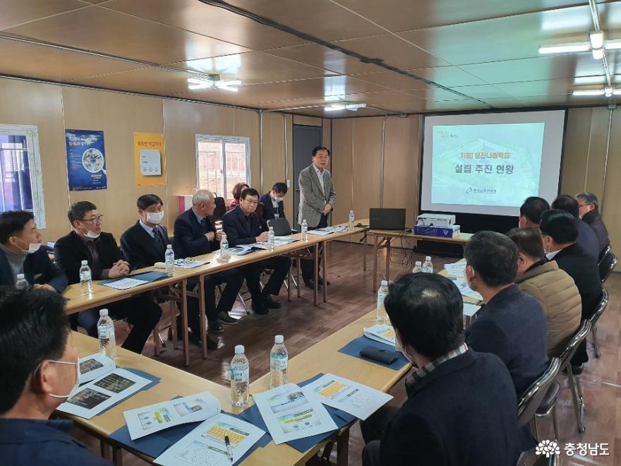 충남교육청, 당진나래학교 주민대표자 설명회 개최