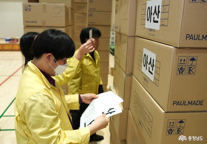 충남교육청, 코로나19 예방용 마스크 1차분 10만 개 배포