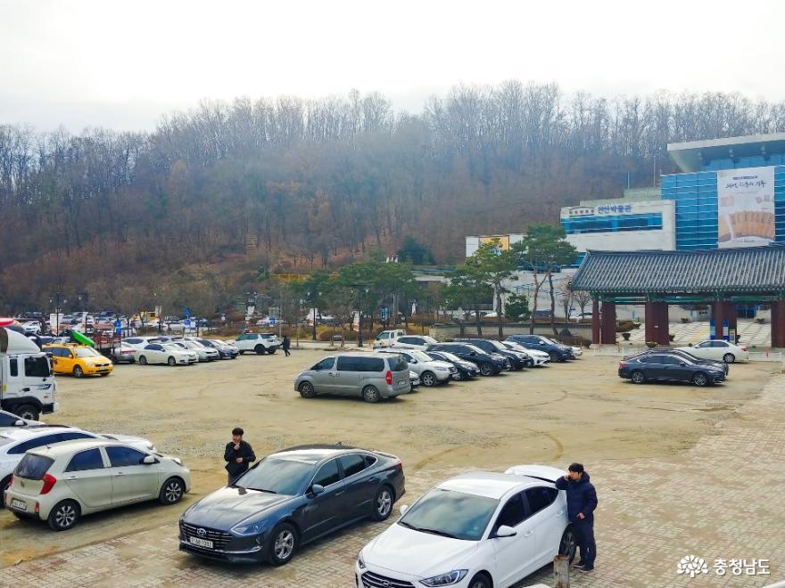 천안박물관 주차장